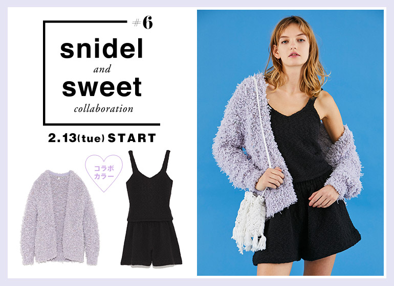 snidel×Sweet SPECIAL COLLABOLATION VOL.6