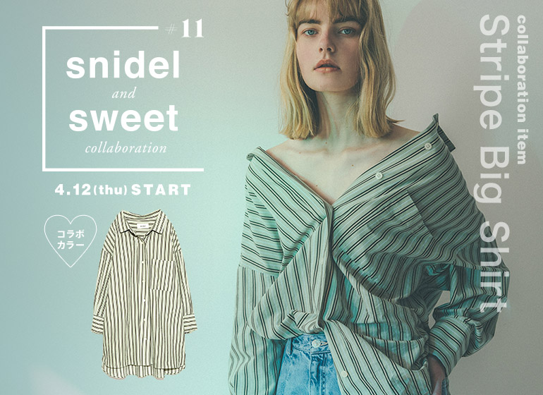 snidel×sweet SPECIAL COLLABORATION VOL.11