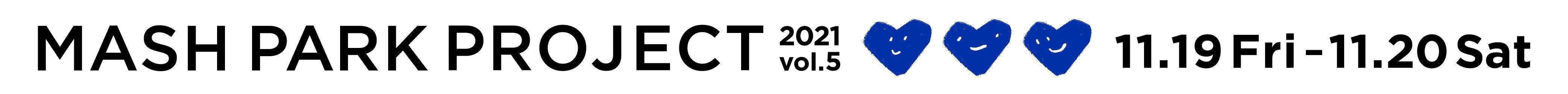 MASH PARK PROJECT 2021 vol.5 11.19 Fri - 11.20 Sat