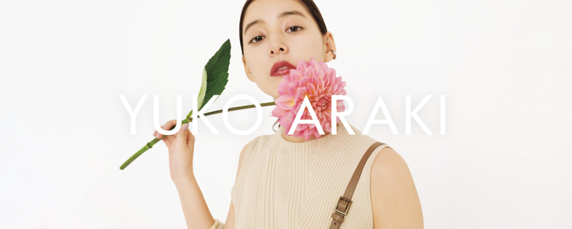 新木優子が纏う、 SNIDEL Spring Collection