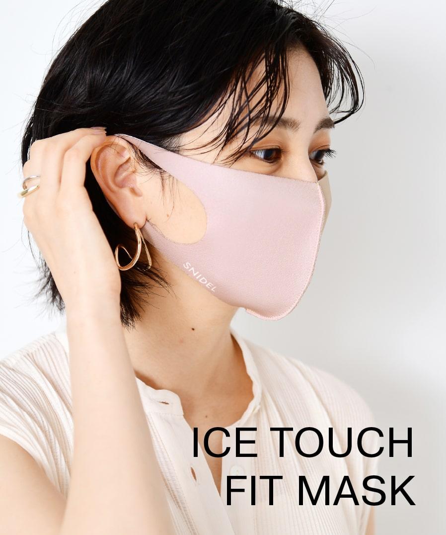 ice mask