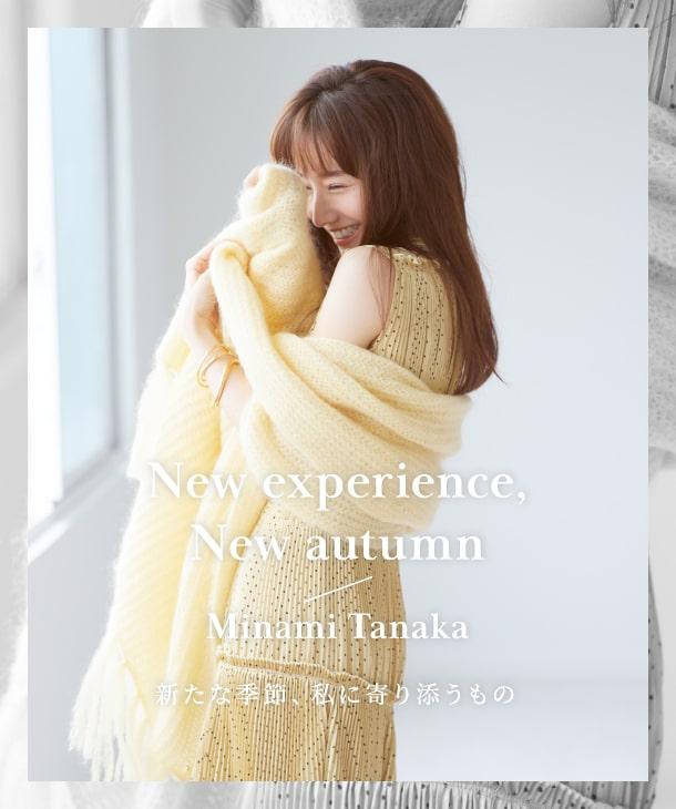 New experience, New autumn | Minami Tanaka 新たな季節、私に寄り添うもの