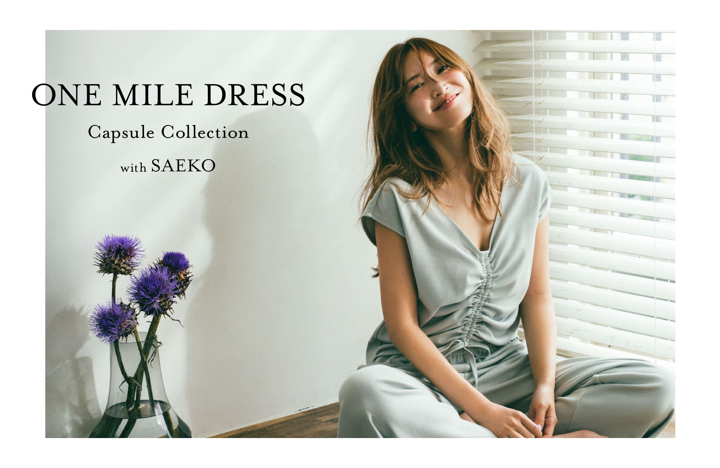 ONE MILE DRESS Capsule Collection with SAEKO