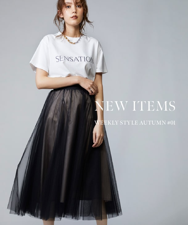 NEW ITEMS WEEKLY STYLE AUTUMN #01