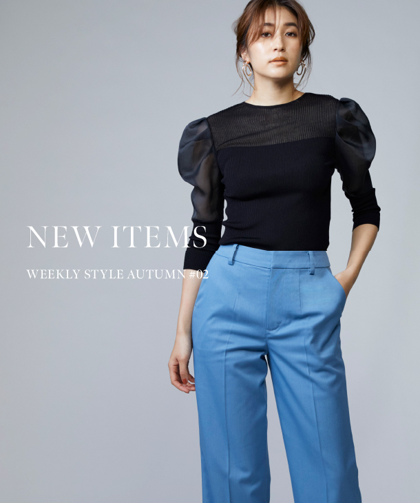 NEW ITEMS WEEKLY STYLE AUTUMN #02