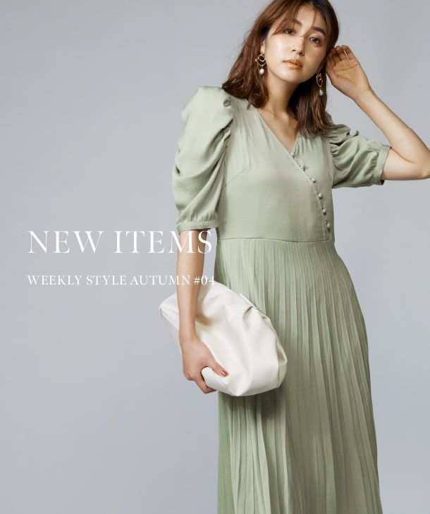 NEW ITEMS WEEKLY STYLE AUTUMN #04