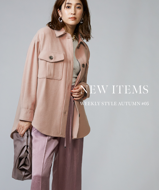 NEW ITEMS WEEKLY STYLE AUTUMN #05