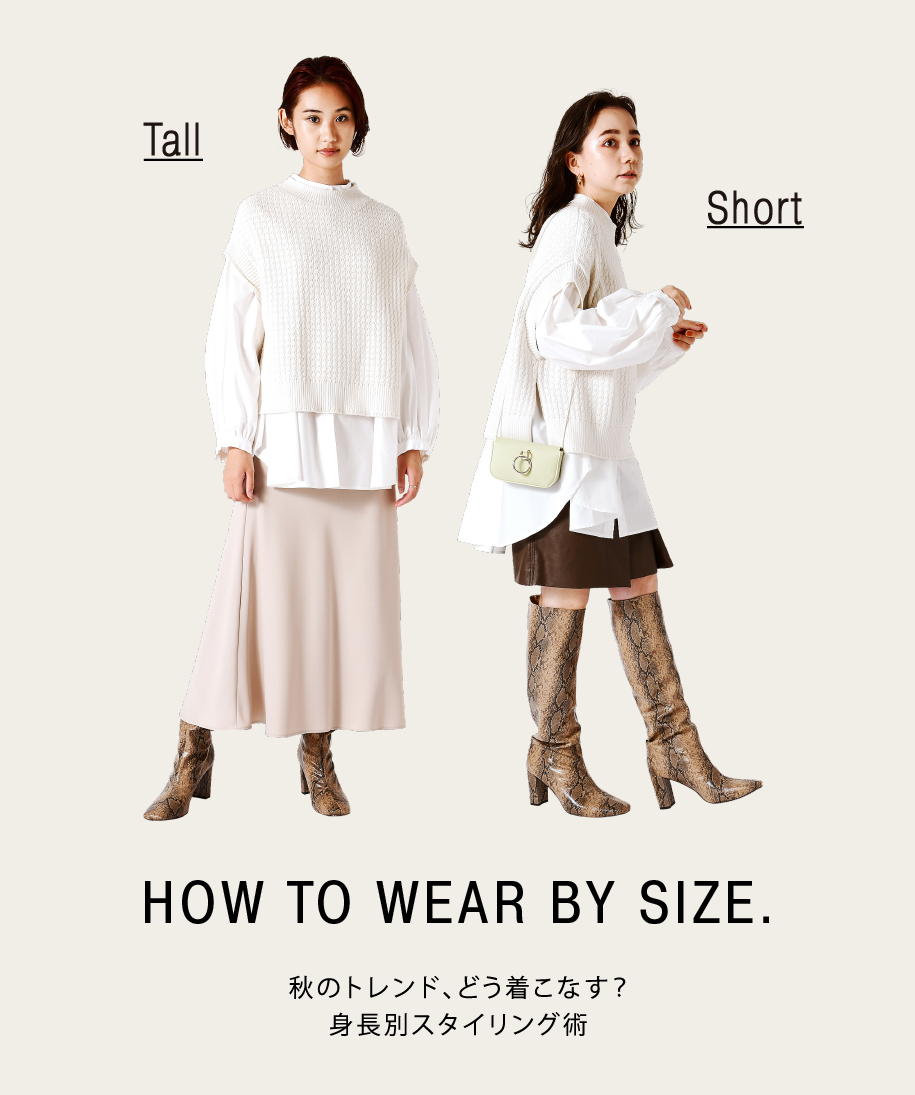 HOW TO WEAR BY SIZE.