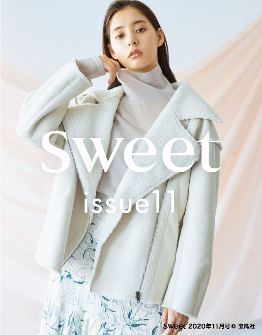 SNIDEL and sweet Collaboration MOUTON BOA JACKET