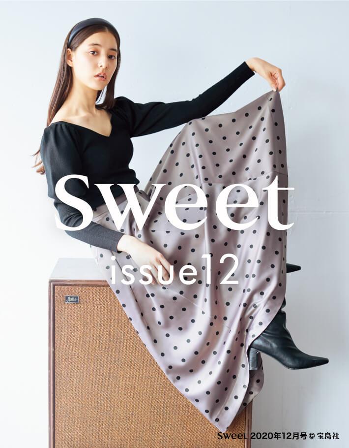 SNIDEL and sweet Collaboration DOT FLAIR SKIRT
