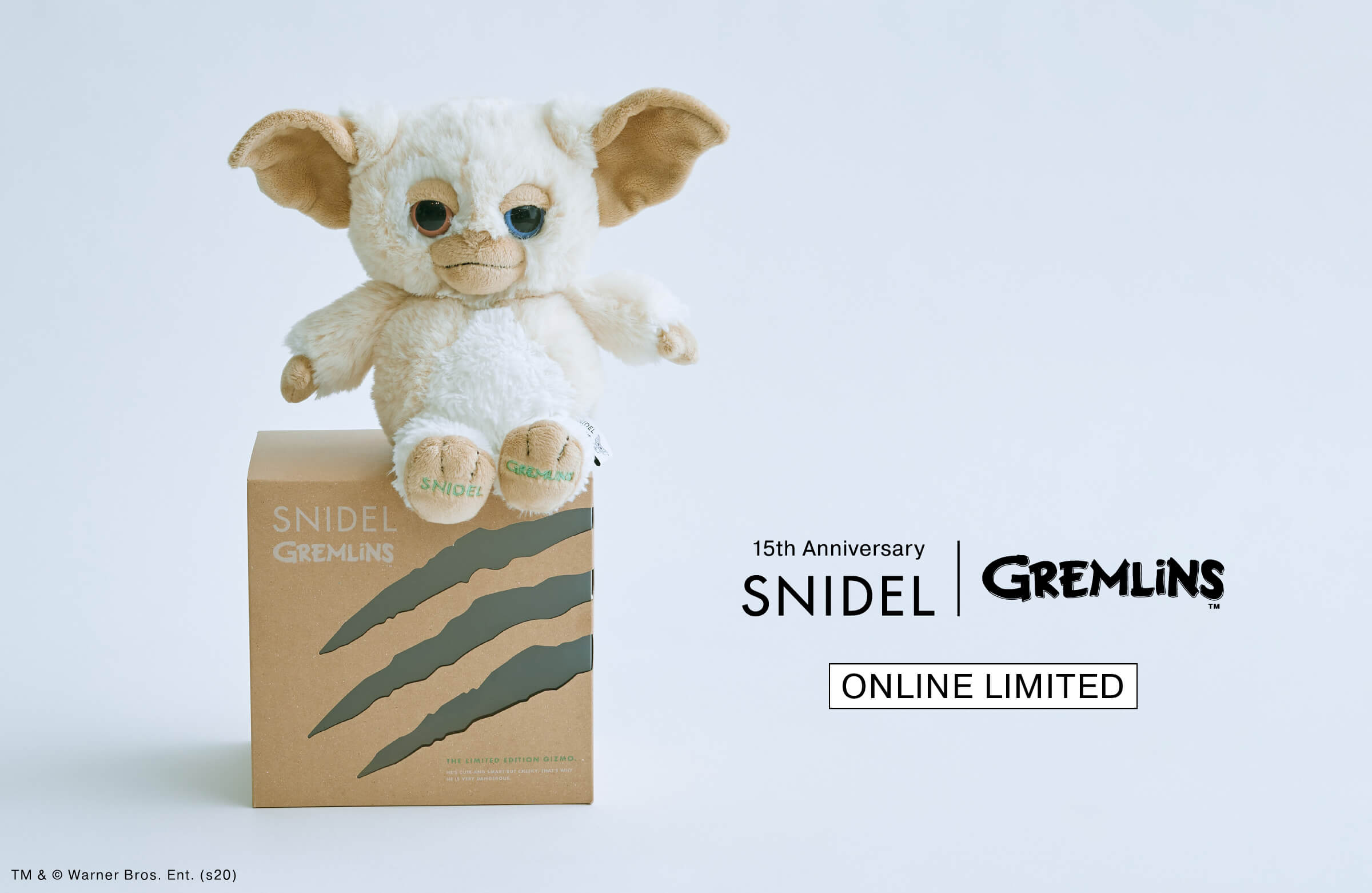 SNIDEL GREMLIN