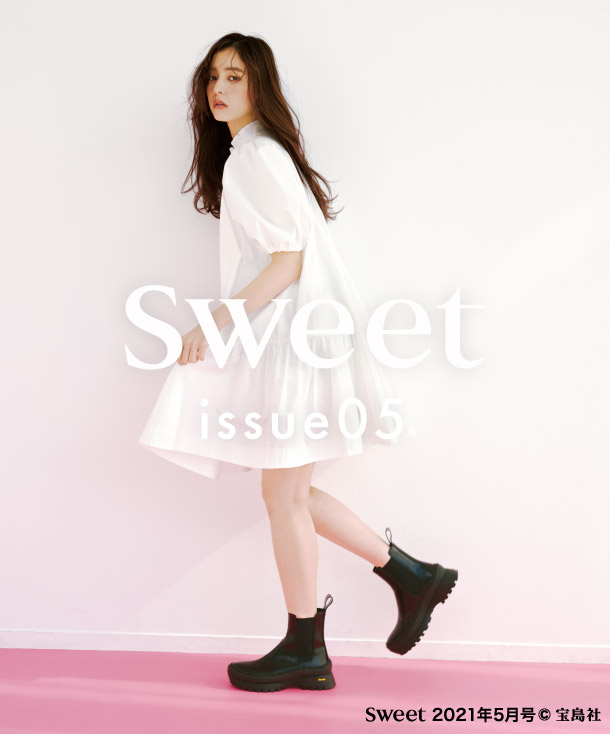 SNIDEL and sweet Collaboration #39 PUFF SLEEVE DRESS
