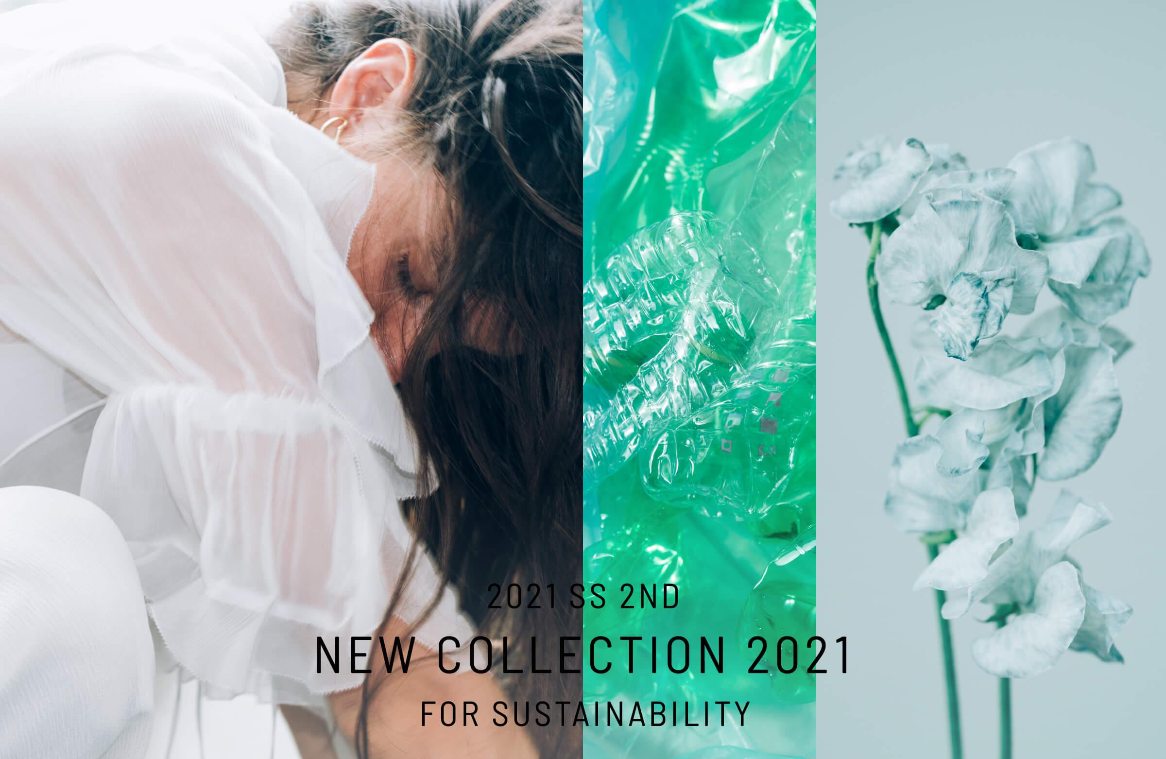 2021 SUMMER SPRING 2nd catalog