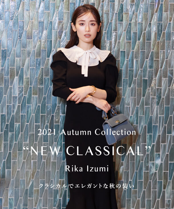 """2021 Autumn Collection """"NEW CLASSICAL"""" Rika Izumi クラシカルでエレガントな秋の装い"""