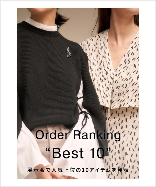 "Order Ranking""Best 10"" 展示会で人気上位の10アイテムを発表"