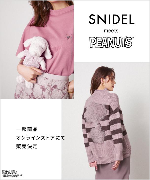 SNIDEL meets PEANUTS 一部商品オンラインストアにて販売決定