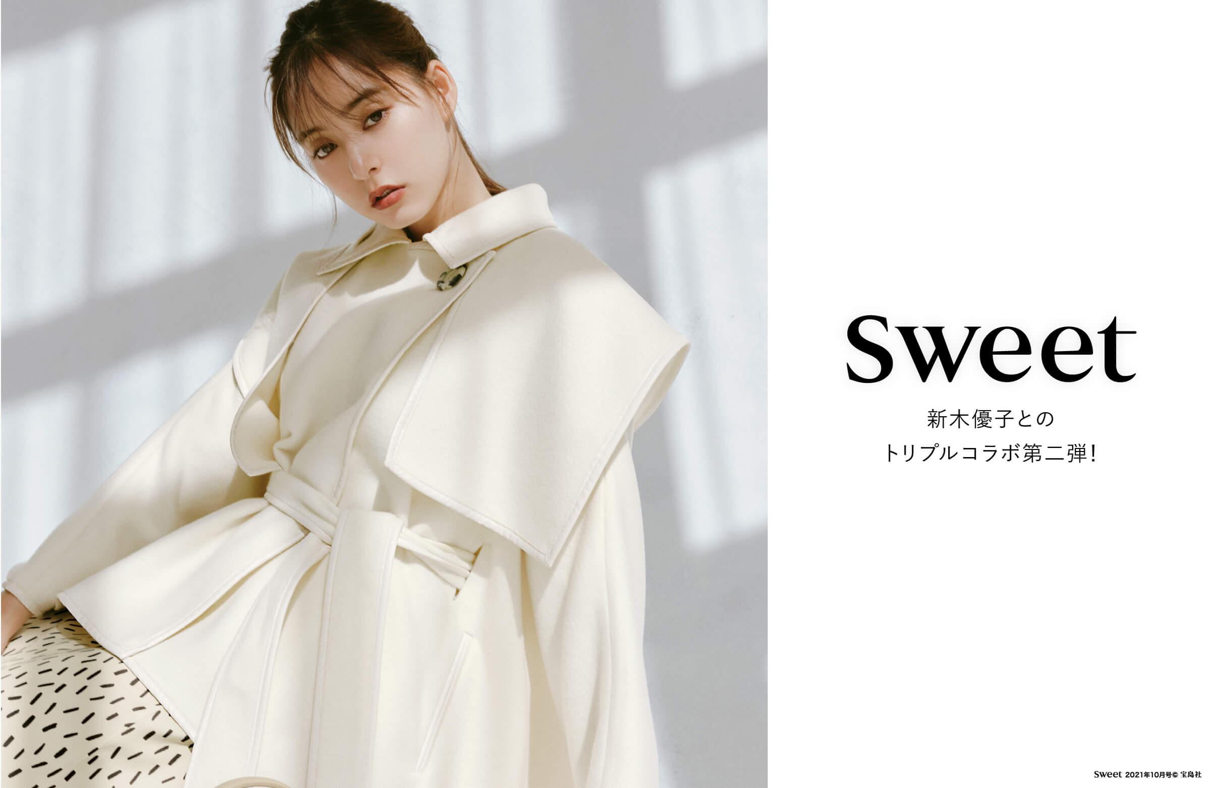 SNIDEL × YUKO ARAKI × sweet Collaboration PONCHO COAT