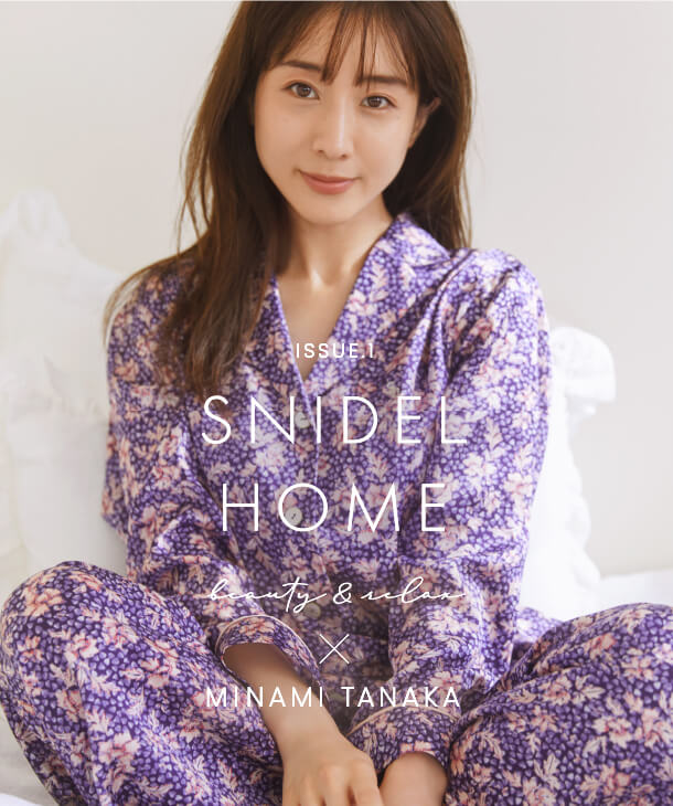 SNIDEL HOME Beauty & Relax x Minami Tanaka