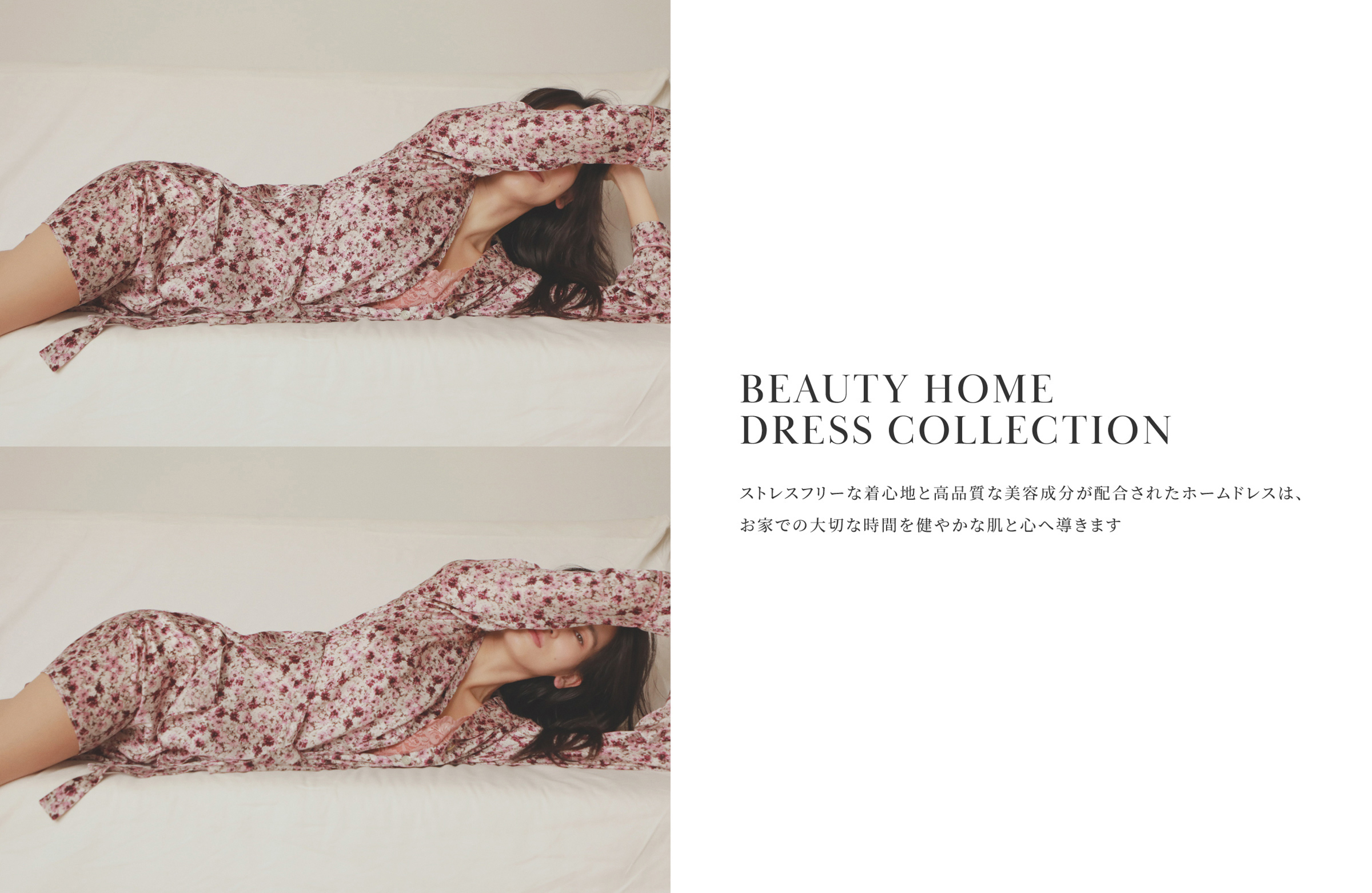 SNIDEL HOME BEAUTY HOME DRESS COLLECTION