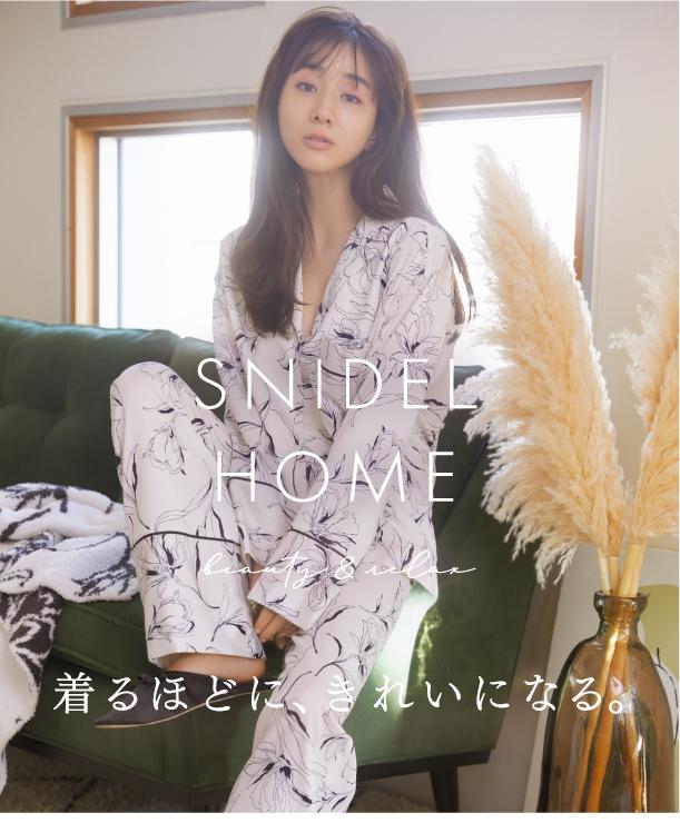 SNIDEL HOME | Beauty & Relax x Minami Tanaka 2