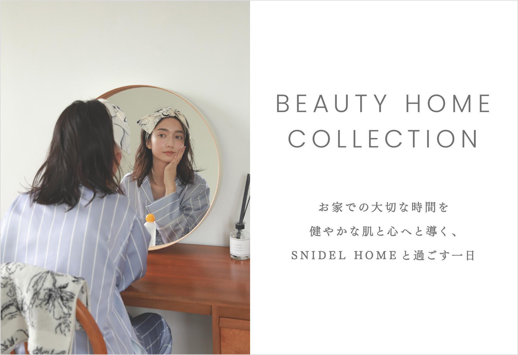 Japanese Model Home