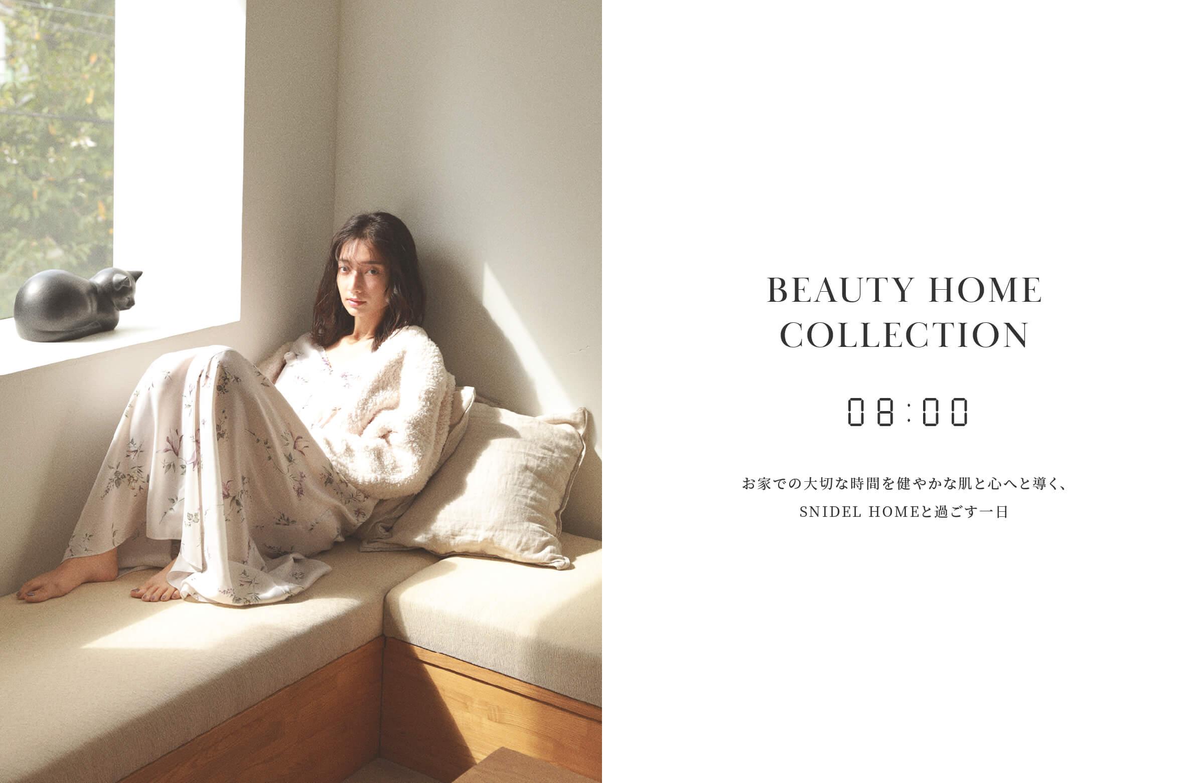 JAPANESE MODEL HOME 3