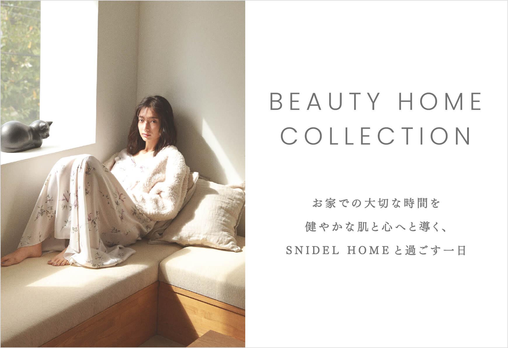 Japanese Model Home 2
