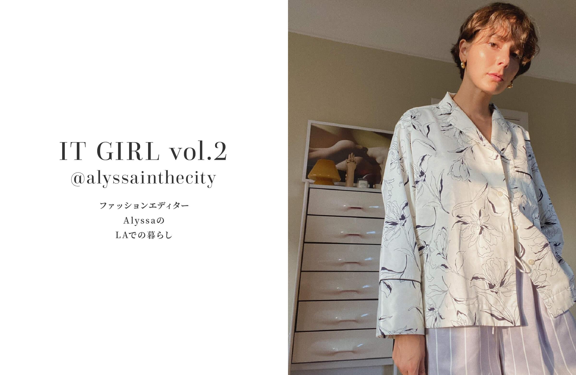 IT GIRL vol.2