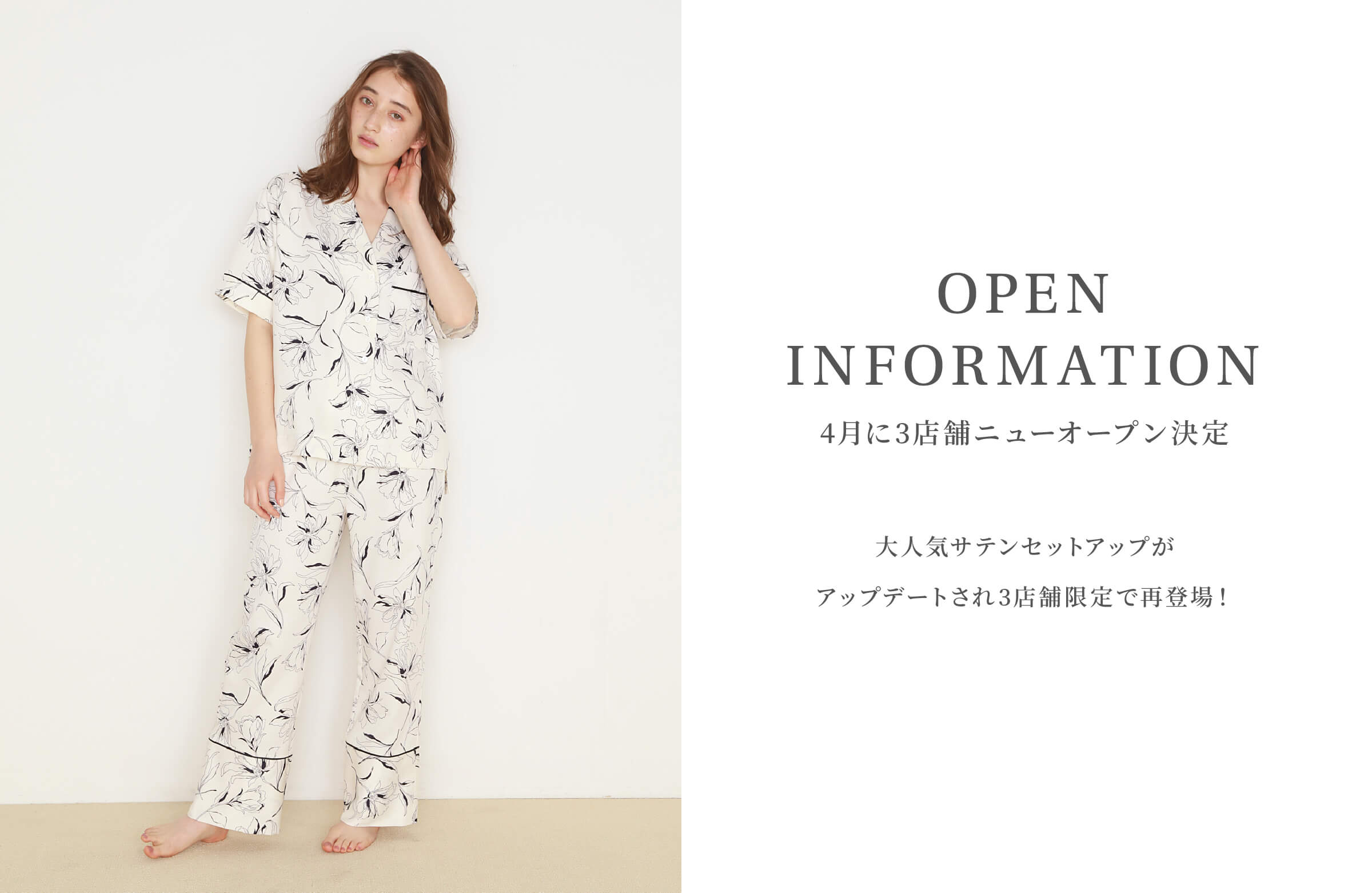 NEW OPEN - information -