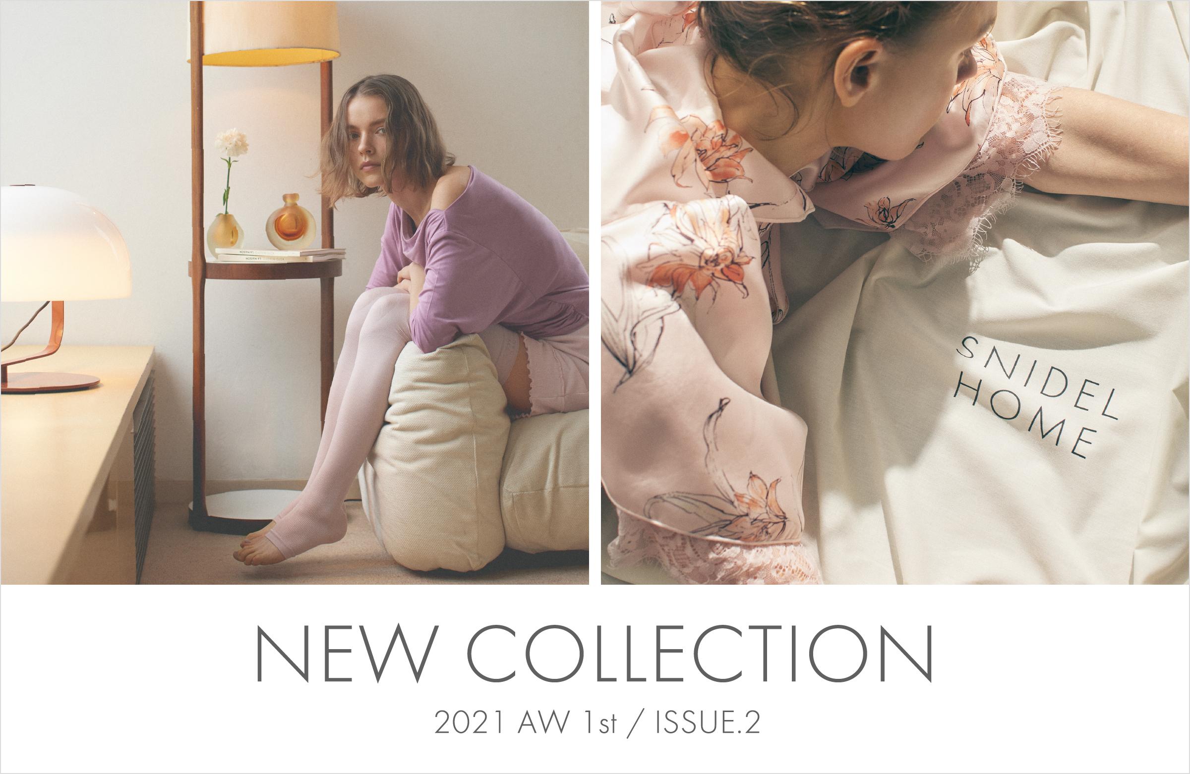 catalog ISSUE.2 / September Optimistic new daily life ポジティブな自分だけの時間を