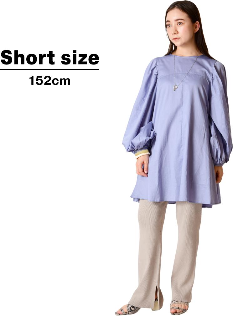 Short size 152cm